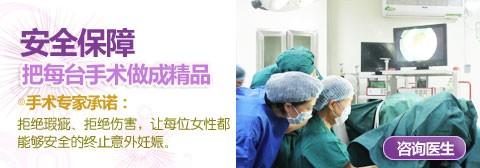 成都妇科女子医院